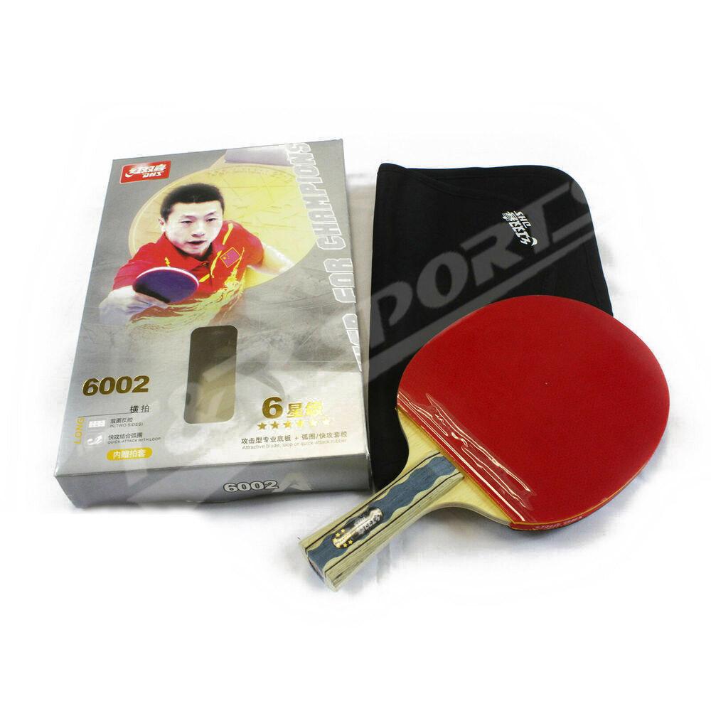 DHS 6002 Table Tennis Bat Racket Long Handle Ping Pong Free Bat Case Free Post