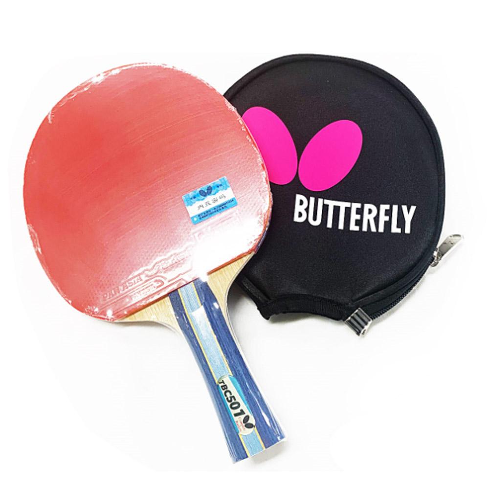 Butterfly TBC501 Table Tennis Bat